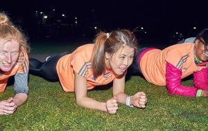 Trainingen Ultra Boost